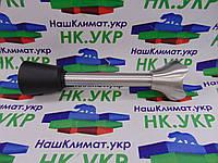 Блендерная ножка - измельчитель для блендера Zelmer 480.0300