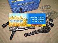 Комплект рычагов в сборе для ремонта нажимного диска ЗИЛ 130,5301 130-1600001