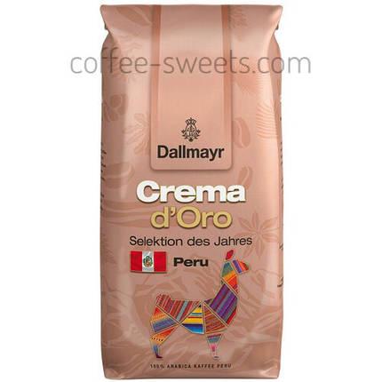 Кофе в зернах Dallmayr Crema d'Oro Peru 1kg, фото 2