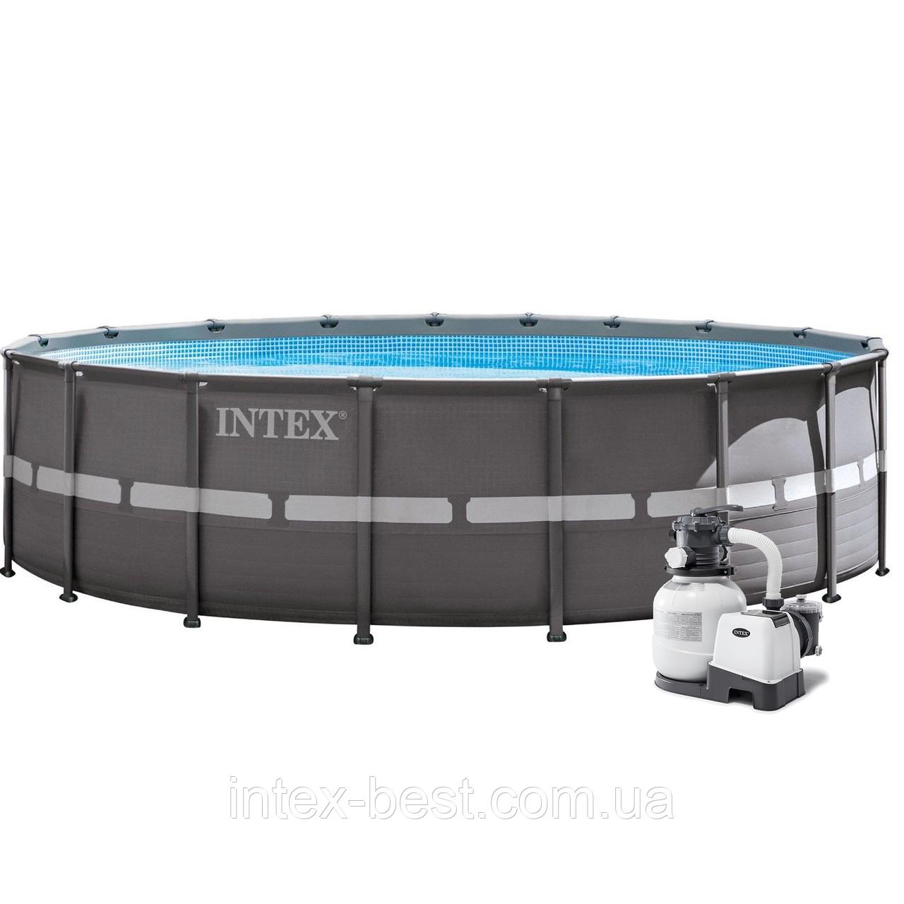 Intex 26330 - каркасный бассейн Ultra Frame XTR 549x132 см