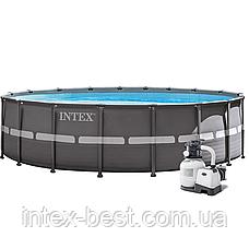 Каркасный бассейн Intex 26330, (549 x 132 см) (Песочный фильтр-насос 6 000 л/ч, лестница, тент, подстилка), фото 2