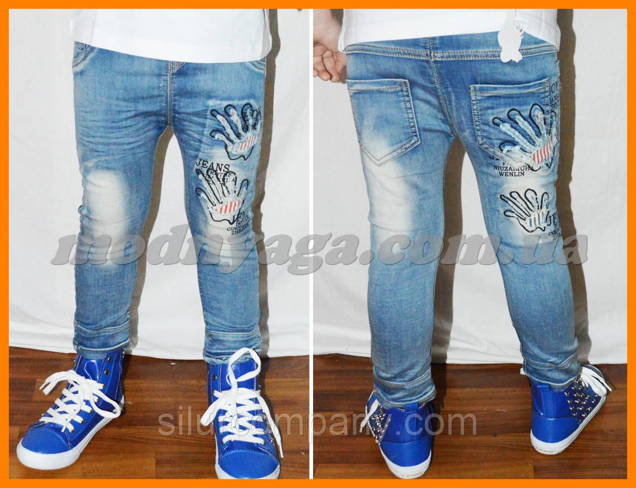 джинсы картинка для детей