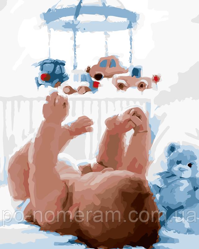 Рисование по номерам Малыш