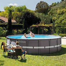 Intex 26330 - каркасный бассейн Ultra Frame XTR 549x132 см, фото 2