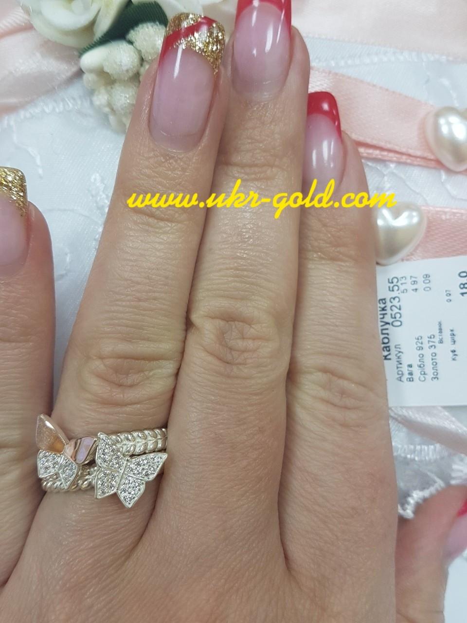 Серебряное кольцо 925 пробы со вставками золота 375 пробы.