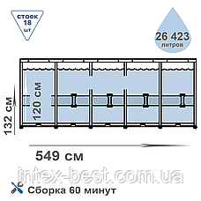 Intex 26330 - каркасный бассейн Ultra Frame XTR 549x132 см, фото 3