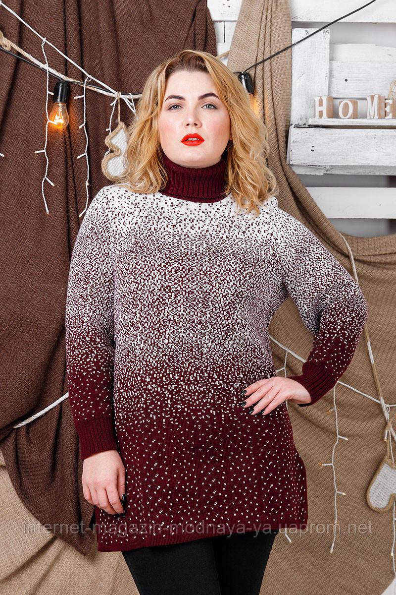 Вязаный свитер большого размера Снег под горло р. 52-58 бордо