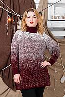Вязаный свитер большого размера Снег под горло р. 52-58 бордо, фото 1