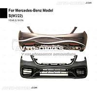 Комплект обвесов AMG S63 для Мерседес W222 2018-…