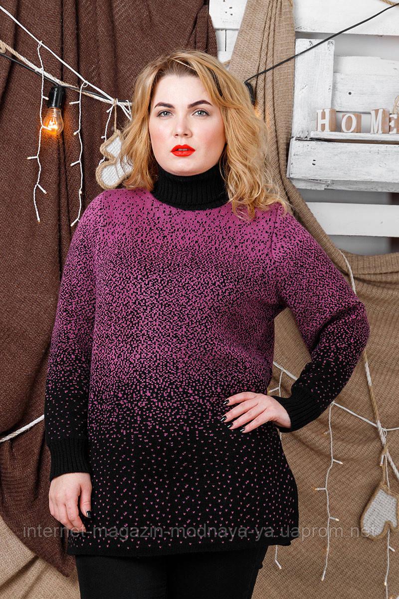 51b145f6450 Удлиненный свитер большого размера
