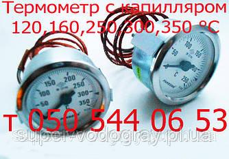 Термометр для печей, котлов, саун (с капилляром)
