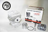 Цилиндр с поршнем Oleo-Mac GS 260, 932C (50160105A, 50030002R) для бензопил Олео Мак
