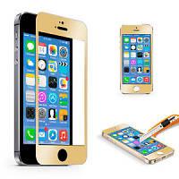 Защитное стекло iPhone 5G/5S золото Front and Back