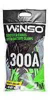 Провода прикуривания 300А 2м п/э пакет WINSO, 138300