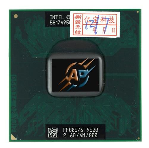 Intel Core 2 Duo T9500 2.6 GHz