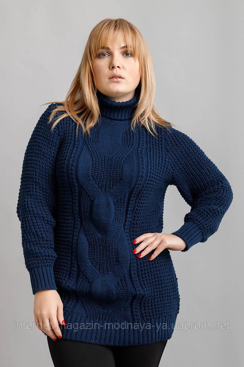 Вязаный свитер большого размера Кукуруза р. 54-60 темно-синий