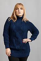 Вязаный свитер большого размера Кукуруза р. 54-60 темно-синий, фото 1