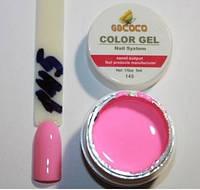 Цветной гель GD Coco №145