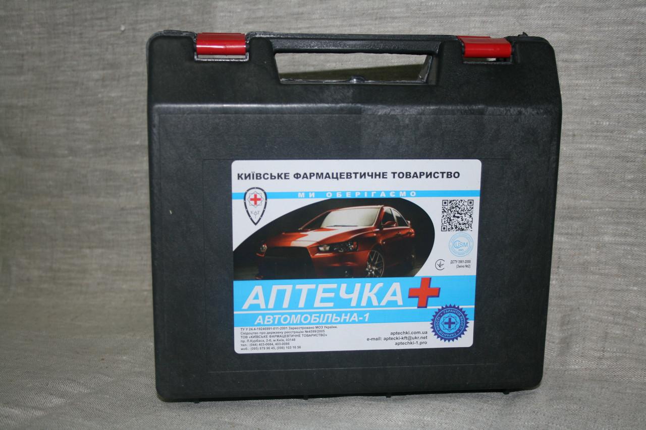 АМА-1 (ДСТУ 3961-2000 изменения №2), футляр, арт. 1.3