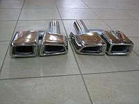 Насадки на выхлопные трубы Mercedes S-class W221 в стиле AMG S63