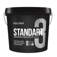 Краска вододисп д/внутр работ Колорит Интерьер Стандарт(Standart 3), база А 9 л