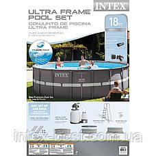 Intex 26340 - каркасный бассейн Ultra Frame XTR 732x132 см, фото 3