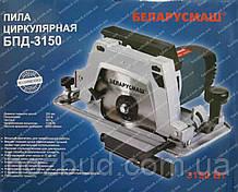 Циркулярная пила Беларусмаш БПД-3150