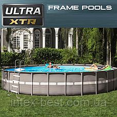 Intex 26340 - каркасный бассейн Ultra Frame XTR 732x132 см, фото 2