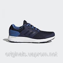 Кроссовки Adidas Galaxy 4 CP8828