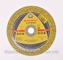 Круг отрезной по металлу 125х1,0х22,23мм Kronenflex