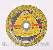 Круг отрезной по металлу 125х1,6х22,23мм Kronenflex