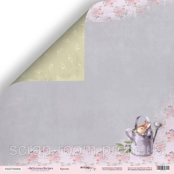 Лист двусторонней бумаги 30x30 от Scrapmir Кролик из коллекции Delicious Recipes