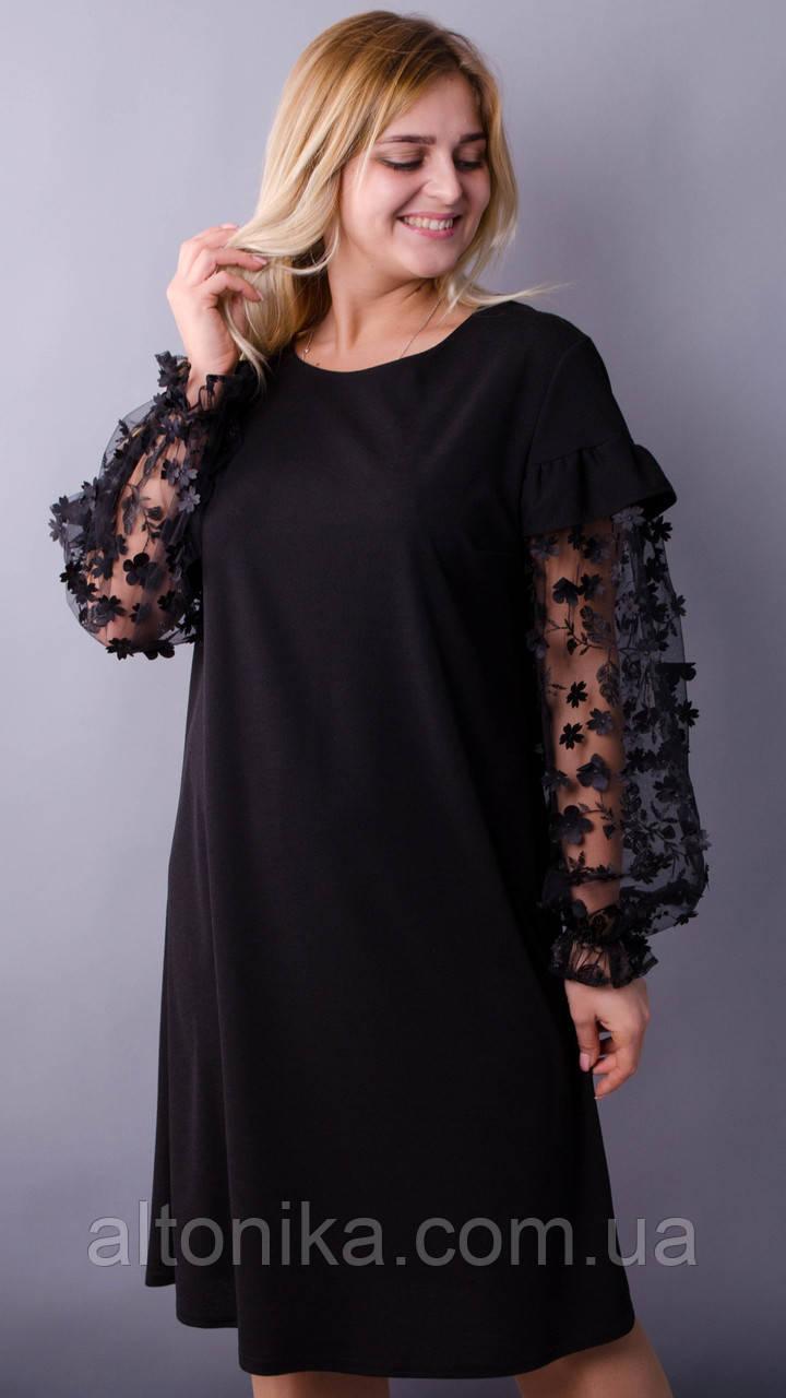 Виталина. Праздничное платье больших размеров. 50-52, 54-56