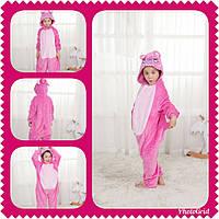 Кролик банни пижама кигуруми. Голубой e19271d1cc33a
