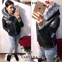 Женская куртка с капюшоном, плащевка на синтепоне 200, фото 1