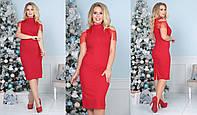Изысканное платье от ТМ SOROKKA- Размеры: 48,50,52,54