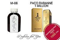 Мужские наливные духи 1 Million Paco Rabanne 125 мл