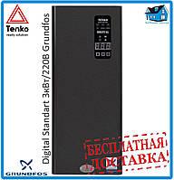 Котел электрический ТЭНКО Digital Standart 3кВт 220В (SDКЕ) Grundfos, фото 1