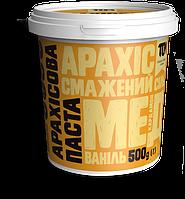 Арахисовая паста с мёдом и кардамоном 500г