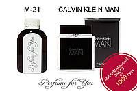Мужские наливные духи Man Кельвин Кляйн  125 мл, фото 1