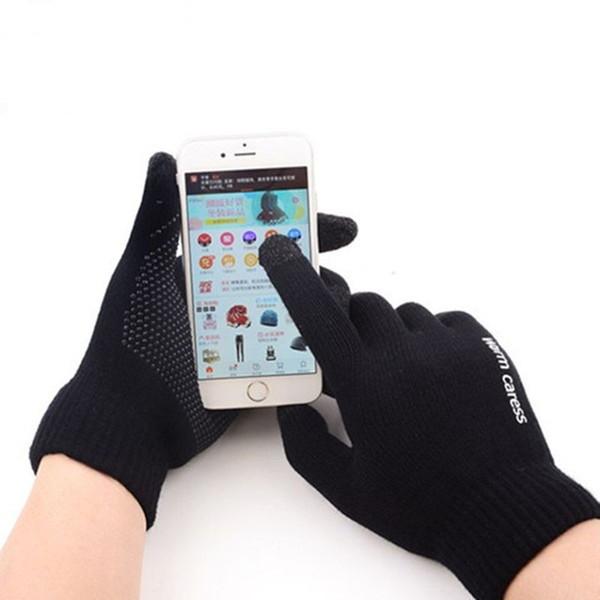 Сенсорные перчатки - Зимняя распродажа