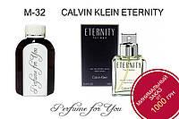 Мужские наливные духи Eternity Кельвин Кляйн  125 мл, фото 1