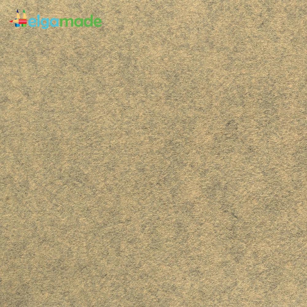 Фетр американский БУЛЫЖНИК, 23x31 см, 1.3 мм, полушерстяной мягкий