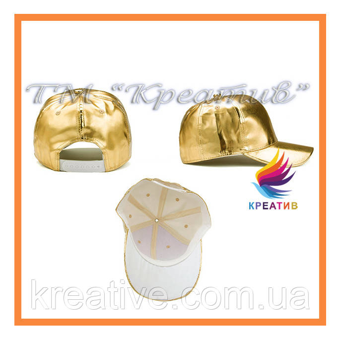 Золотые кепки оптом  с вашим логотипом (пошив от 100 шт.)