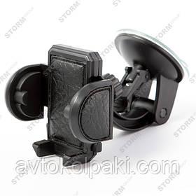 Автодержатель для телефона 40-110 мм CarLife
