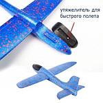 Детский планирующий самолетик Mini 39см, фото 5