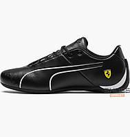 Мужские кроссовки Puma Ferrari Future Cat в Украине. Сравнить цены ... 56831b46afb59