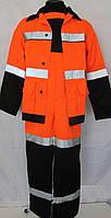 Костюм рабочий сигнальный, оранжевый, демисезонный. Модель 3, фото 1