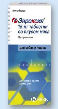 Энроксил табл. со вкусом мяса 15мг (блистер)