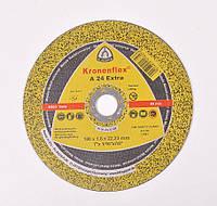 Круг отрезной по металлу 230х2,0х22,23мм Kronenflex